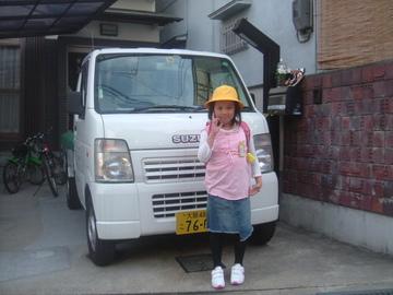 2009_04080007