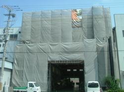 2010_08190013