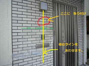 P1030390_2