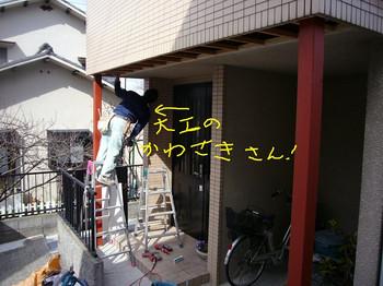 P1030497_2