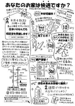 84koukoku_2